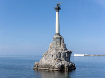 Monument to the flooded ships Royalty Free Stock Photo