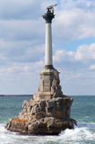 Monument to the flooded ships Stock Photos