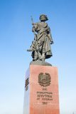 Monument to the founders of Irkutsk. Russia. Royalty Free Stock Photos