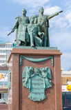 Monument to the founders of Novorossiysk. Russia. Royalty Free Stock Photography