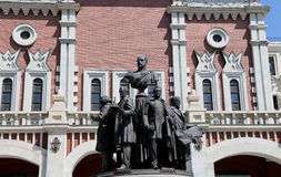Monument to the founders of Russian Railways at the Kazansky railway terminal, Moscow, Russia Royalty Free Stock Photography