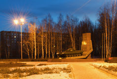 Monument to founders of tank T-72. The city of NizhnyTagil. Stock Photo