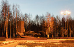 Monument to founders of tank T-72. Russia. The city of NizhnyTag Royalty Free Stock Photo