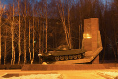 Monument to founders of tank T-72. Russia. The city of NizhnyTag Stock Images