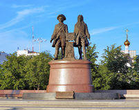 Monument to the founders of Yekaterinburg, Russia Royalty Free Stock Photos