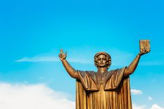 Monument to Francisk Skarina in Minsk Royalty Free Stock Image
