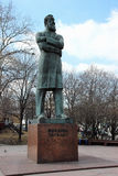 Monument to Friedrich Engels in the center of Moscow. Stock Image