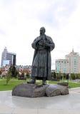 Monument to Gabdulla Tuqay Royalty Free Stock Photos