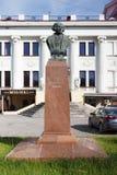 Monument to Gogol N. V. VOLGOGRAD, RUSSIA - June 12, 2016: Gogol Volgograd's monument. Park Komsomol garden Royalty Free Stock Photo