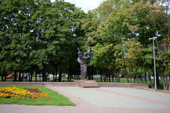 The monument to the great Patriotic war in the Park Dubki. Royalty Free Stock Images