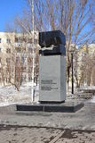 Monument to the great Russian historian Gumilyov in Astana Stock Image
