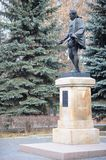 Monument to the great Spanish writer Miguel de Cervantes Saavedra, Park `Friendship`, Moscow. Royalty Free Stock Photos