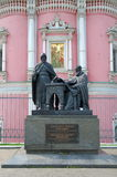 Monument to the Greek educators Likhud brothers, Moscow, Russia Royalty Free Stock Photo