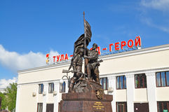Monument to the Heroes defenders. Railway station in Tula, Russi Royalty Free Stock Photos