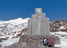 Monument to the Heroes of Defense Elbrus region. Monument to the defenders Elbrus region on the slope of Mount Elbrus. Established in 2010 stock photography