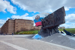 Monument to the heroes of the First World War on Poklonnaya Hill Stock Image