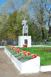 Monument to the heroes of the Great Patriotic War (1941-1945). Stock Photography