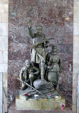 Monument to the heroes guerrillas in Moscow metro station Partiz Stock Photo
