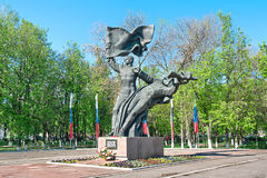 Monument to the heroes of the Komsomol in Orel. Russia. Stock Image