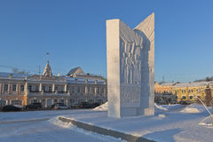 Monument to the Heroes of the October Revolution and the Civil War in the town of Vologda Stock Photography