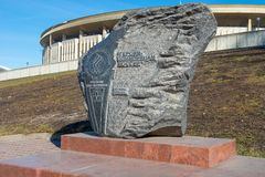 Monument to the heroes of the Russian Olympians Stock Photography