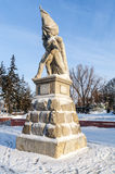 Monument to the Heroes of the Russian Revolution with the banner. Stock Photography