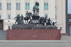 Monument to the heroes of the Second World War Stock Photo