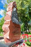 Monument to heroes and veterans of local wars Royalty Free Stock Images