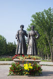 Monument to heroes of World War I, Krasnodar Royalty Free Stock Image