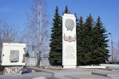 Monument to the heroic soldiers in city Zaraysk Stock Image