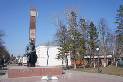 Monument to the heroic soldiers during the Second world war in city Zaraysk Royalty Free Stock Photography