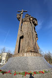 Monument to Holy Prince Vladimir the Great on Borovitskaya Square in Moscow near the Kremlin, Russia. Stock Image