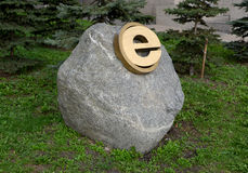 Monument to the Internet symbol - Internet Explorer in Kaliningr Stock Photos