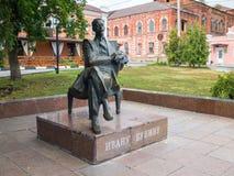 Monument to Ivan Bunin. Yelets. Stock Photography