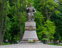The monument to Ivan Mazepa Stock Photography