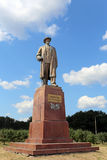 Monument to Ivan Michurin Stock Image