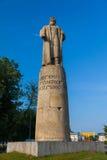 Monument to Ivan Susanin, Kostroma Stock Photo