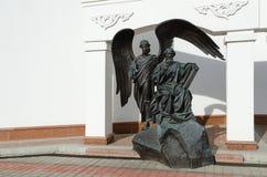 Monument to John Theologian at church, Minsk, Belarus Stock Image