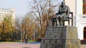 The monument to Kabardian writer Ali Shogentsukov. Stock Photos