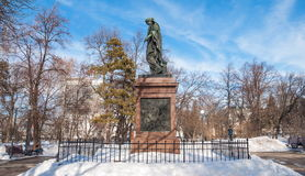 Monument to Karamzin Royalty Free Stock Images