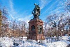 Monument to Karamzin in Ulyanovsk Stock Photos