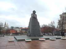 Monument to Karl Marx Stock Photography