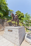 Monument to Kato Yoshiaki in Matsuyama, Japan Royalty Free Stock Photos