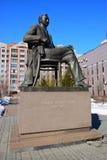 Monument to the Kazakh poet Saken Seifullin in Astana Royalty Free Stock Image