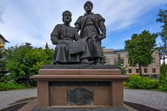 Monument to Kazan Kremlin architects in Russia. Monument to Russian and Tatar architect of the Kazan Kremlin in the square near the Cathedral of the Annunciation Royalty Free Stock Images