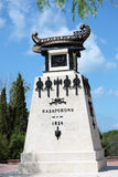 Monument to Kazarsky in Sevastopol Stock Photos
