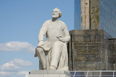 Monument to Konstantin Tsiolkovsky and the inscription on the monument at the foot of the obelis Royalty Free Stock Images