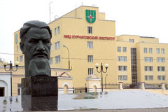 Monument to Kurchatov in Moscow near Nuclear Research Center Stock Photography