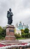 Monument to Kutuzov, Smolensk Stock Photo