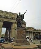 Monument to Kutuzov Royalty Free Stock Photos